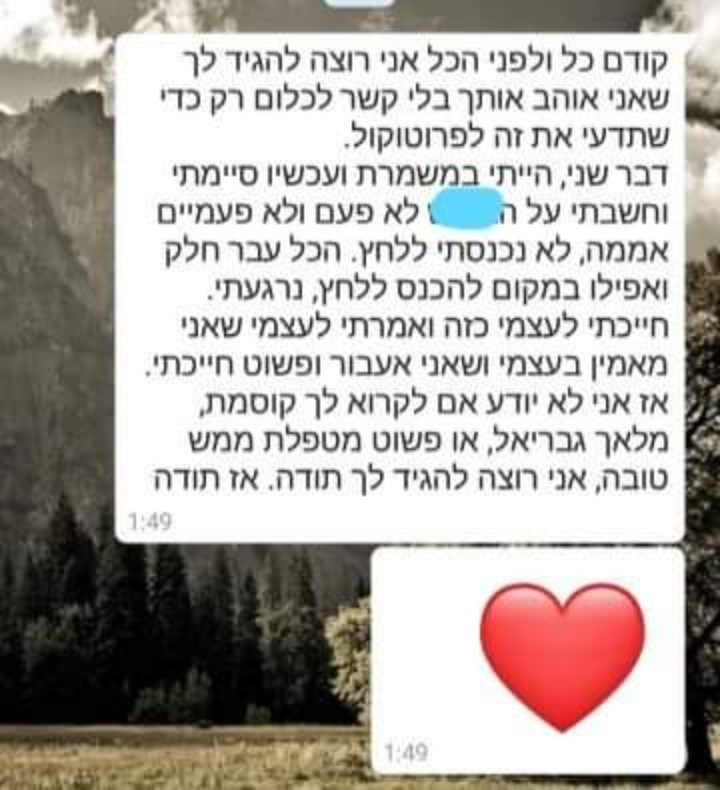 Screenshot_20200324-132302_Facebook